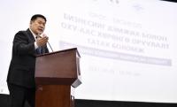 Л.Оюун-Эрдэнэ: Монгол - ОХУ-ын хамтын ажиллагааны шинэ 100 жил эхэллээ