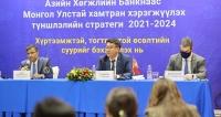 Монгол Улсын нийгэм, эдийн засгийг дэмжих төсөл, хөтөлбөрт 1.5 тэрбум ам.долларын санхүүжилт олгоно