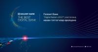 ''Digital Nation-2021'' үзэсгэлэнд  Голомт банк ивээн тэтгэгчээр оролцоно