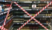 Өнөөдөр согтууруулах ундаа худалдахгүй, олныг хамарсан арга хэмжээ зохион байгуулахгүй