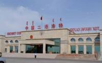 Хятад хилээ хаахад үндэсний үйлдвэрлэгчид гацав